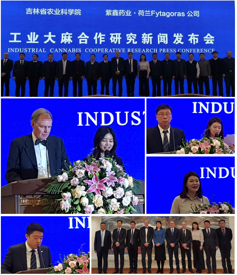 Fytagoras starts coorporation with Chinese Jilin Academy of Agricultural Sciences